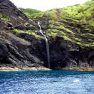 Yakabi island waterfall