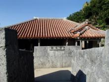 Geruma, Takara's House