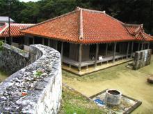 Akagawara Village